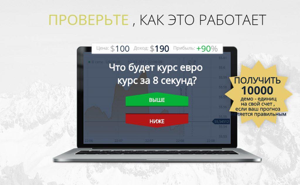 Как быстро заработать 1000 рублей в интернете-7