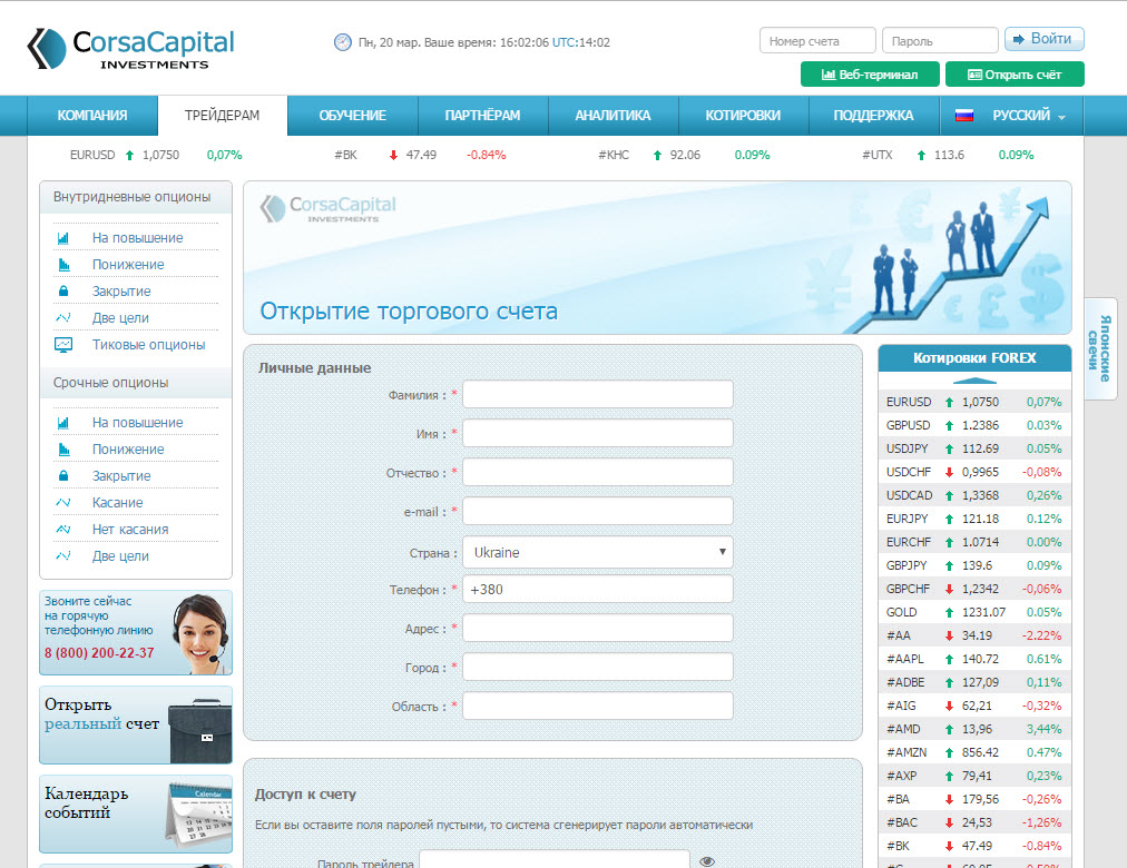 Работа удаленно через интернет вакансии москва-7