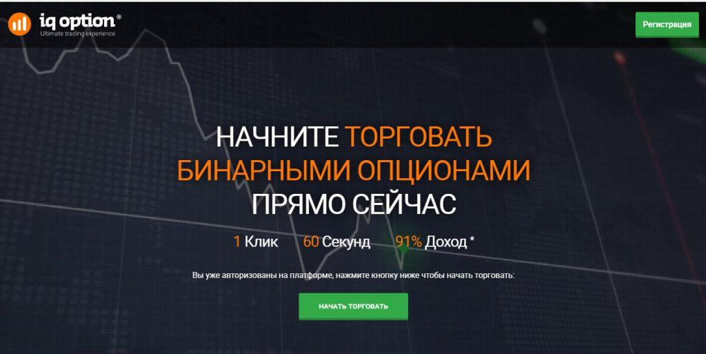 Выгодный обменник криптовалют-13