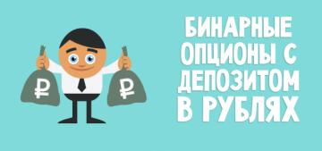Новости майнинга криптовалют-12