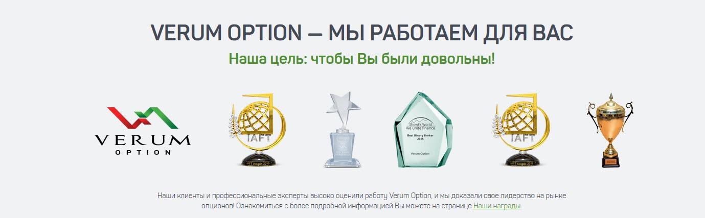 Индикатор мт4 на форумах для бинарного опциона-2