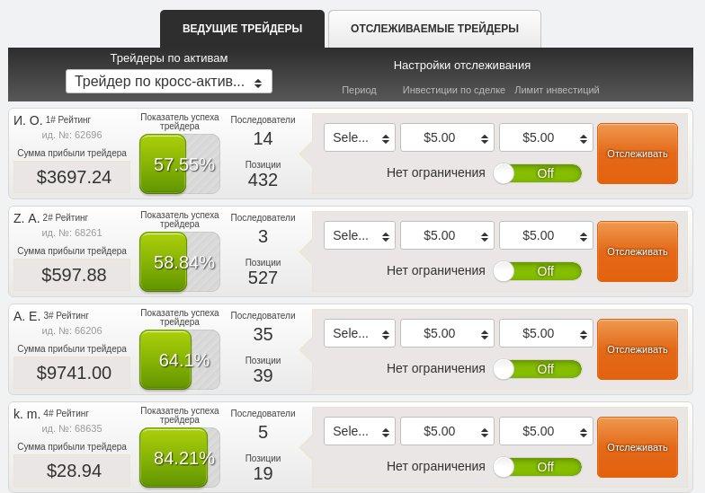 Как заработать деньги в яндекс такси-13