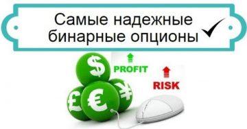 онлайн кошелек криптовалюта