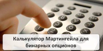 Биткоин к тенге калькулятор-11