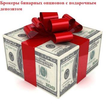 Рус майнинг биткоин иркутск-5