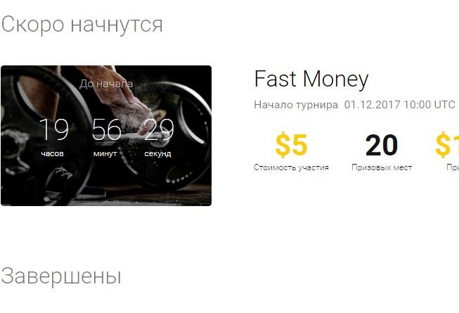 Опцион С Минимальным Депозитом 100 Рублей